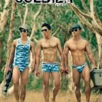 seahorse-underwear-soldier-001