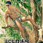 seahorse-underwear-soldier-008