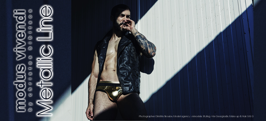 Modus Vivendi Metallic Collection 05