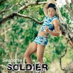 seahorse-underwear-soldier-004